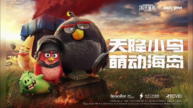 'PUBG Mobile' Cina Punya Helikopter dan Angry Birds