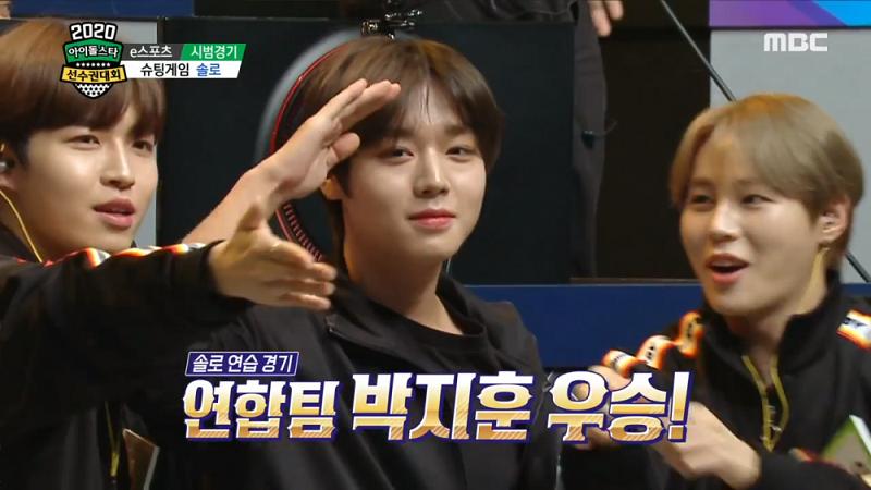 Artis K-pop Park Ji-hoon Juarai Turnamen PUBG Antar Artis