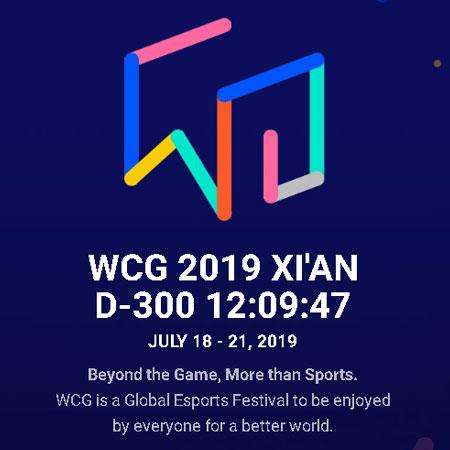 World Cyber Games Mundur Tahun Depan, Ganti Tuan Rumah!