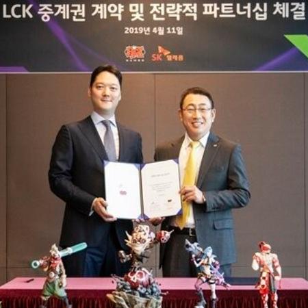 Kerjasama SKT dan Riot Games Fokus Manjakan Fans LCK
