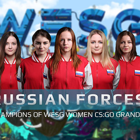 Russian Forces Tampil Digdaya di Final WESG 2017 Female CS:GO