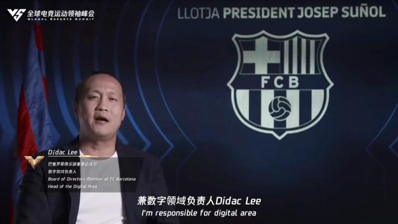 Menanti Kejutan Buah Kerjasama Tencent Esports dan FC Barcelona!