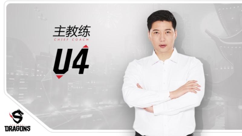 Tak Kunjung Peroleh Kemenangan. Shanghai Dragons Pecat Pelatih