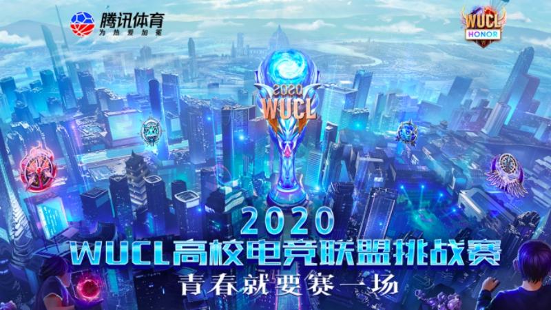Kualifikasi World University Cyber League 2020 Asia Tenggara Dimulai!