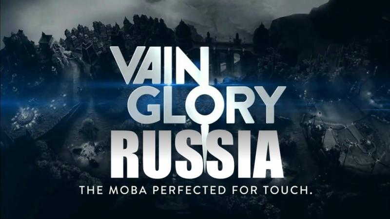 Imbas Perang Politik, Rusia Tidak Bisa Akses Vainglory