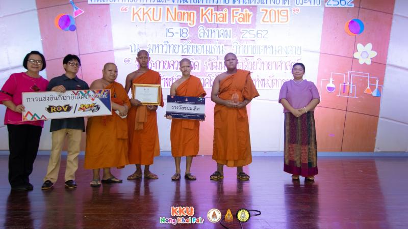 Tiga Biksu Muda Juarai Kompetisi Esports di Thailand
