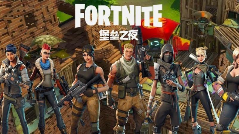 Berkat Investasi Tencent, Fortnite Siap Sapa Pemain di Negeri Tirai Bambu
