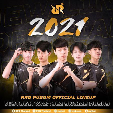 RRQ Umumkan Line-up Roster Baru PUBGM, Tanpa G9?