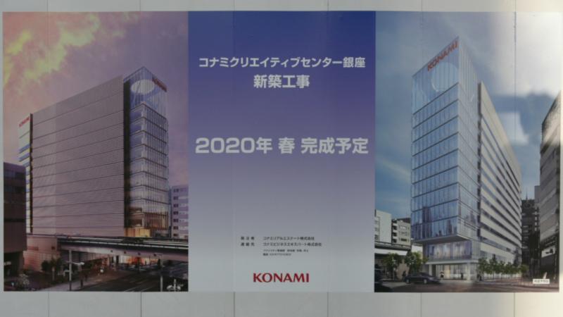 KONAMI Dirikan 'Esports Tower' Buat Olimpiade 2020