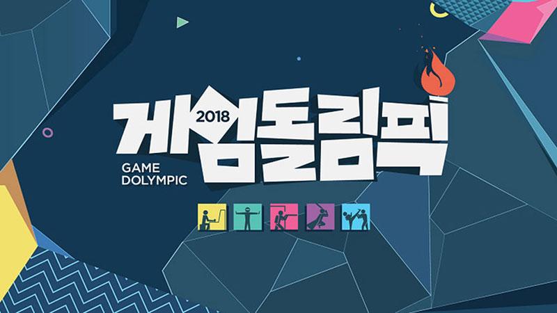 Adu Skill Esports Para Selebriti Korea di 'Game Dolympic'