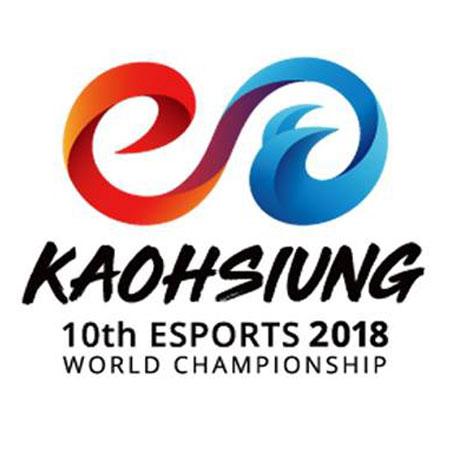 Panggung Esports World Championship di Kaohsiung City