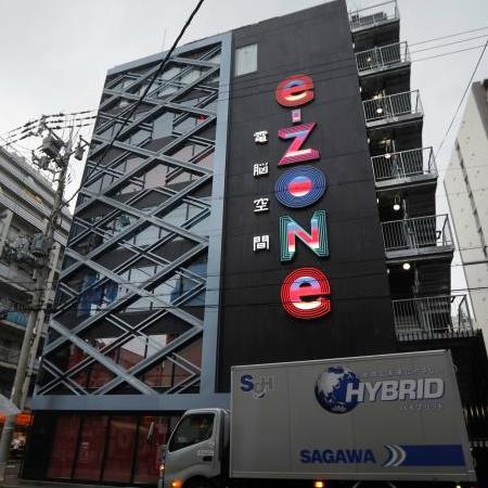 e-Zone, Hotel Esports Pertama dengan Fasilitas Lengkap di Jepang