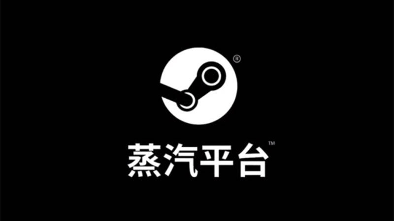 Rilis Video Demo, Valve Buka 'Steam Platform' di Cina