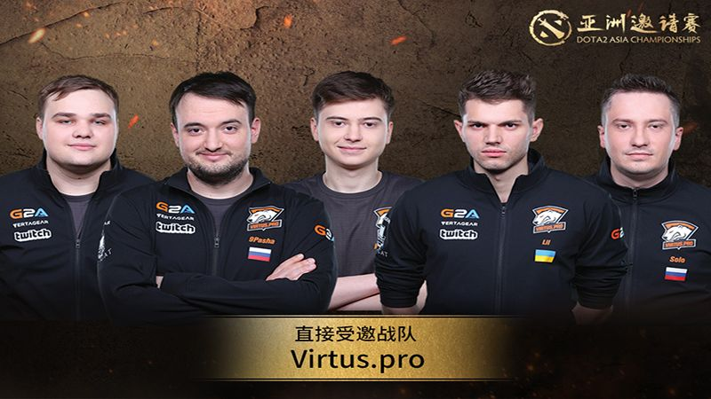 Virtus.pro, Penerima 'Direct Invite' Teranyar di DAC 2018