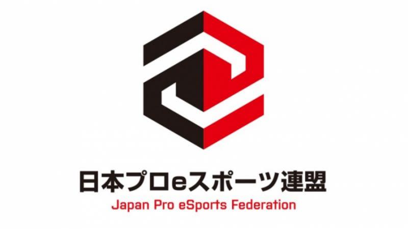 Lepas dari Yakuza, Atlet eSports Negeri Sakura Siap Bersaing Global