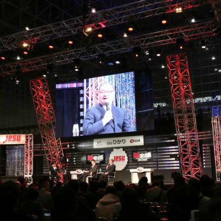 Game Party Japan 2018, Awal Geliat eSports di Jepang