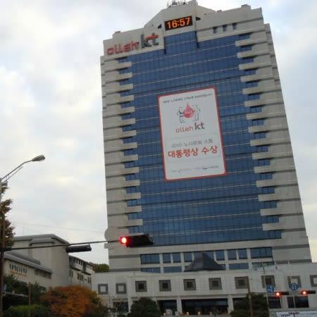 Isu 'Menyuap' KeSPA, KT Corporation Diperiksa Pihak Berwenang