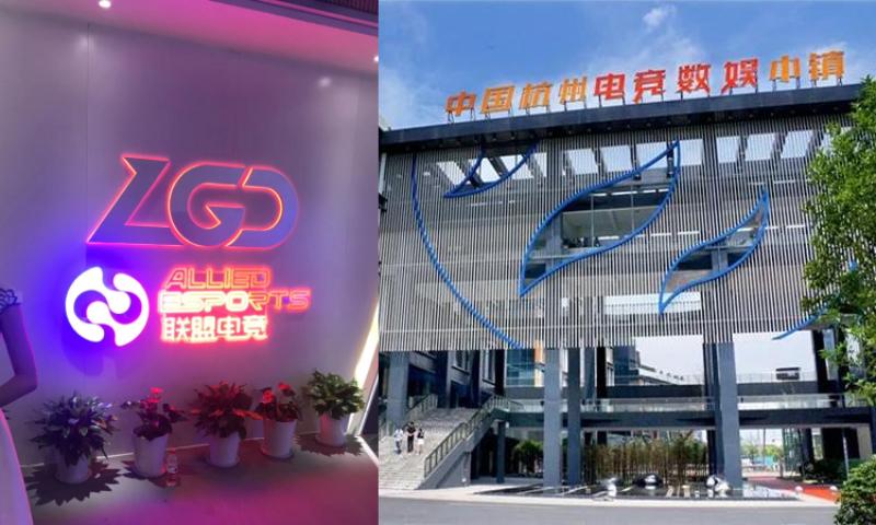 Gak Cuma Stadion, Hangzhou Bakal Resmikan Kota Esports!