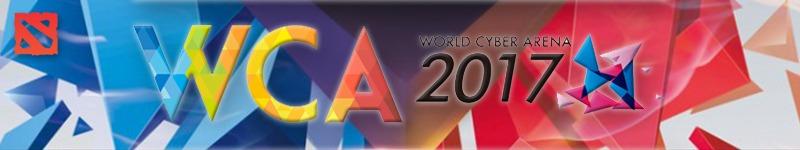 World Cyber Arena 2017
