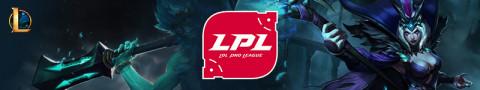 LPL Summer 2019