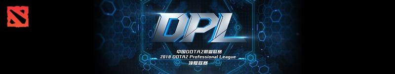 DOTA2 Professional League Season 5 (2018 S1) - Secondary