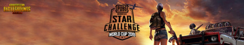 PUBG Mobile Star Challenge World Cup 2019
